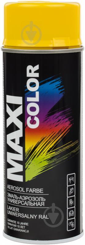 Эмаль аэрозольная RAL 1021 Maxi Color желтый 400 мл - фото 1
