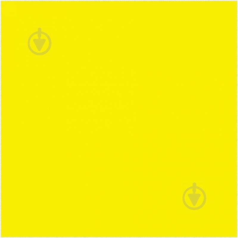 Эмаль аэрозольная RAL 1021 Maxi Color желтый 400 мл - фото 2
