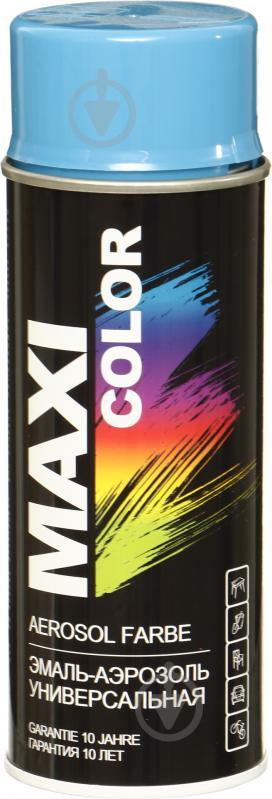 Эмаль Maxi Color аэрозольная RAL 5015 небесно-синий глянец 400 мл - фото 1