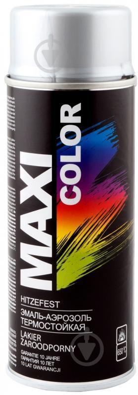 Эмаль аэрозольная термостойкая Maxi Color серебряный 400 мл - фото 1