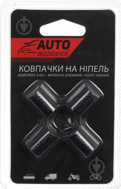 Набор Auto Assistance колпачки на ниппель AA404-4B 4 шт