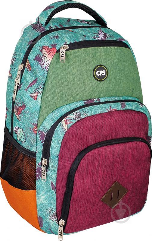 276e6fbcd5ed Купить Школьные рюкзаки и ранцы, Рюкзак молодежный Cool For School ...