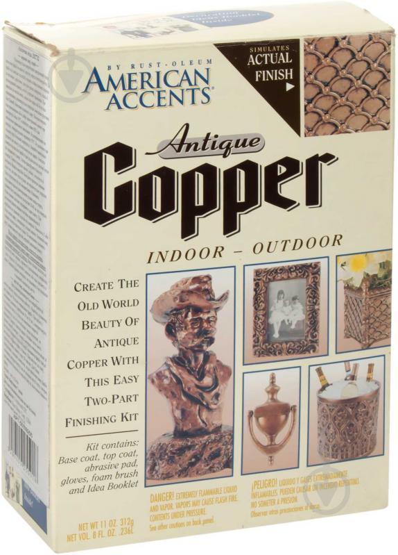 Набор декоративный Antique Copper Rust Oleum античная медь 576 г - фото 1