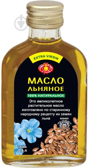 Масло Golden Kings of Ukraine Льняное 100 мл