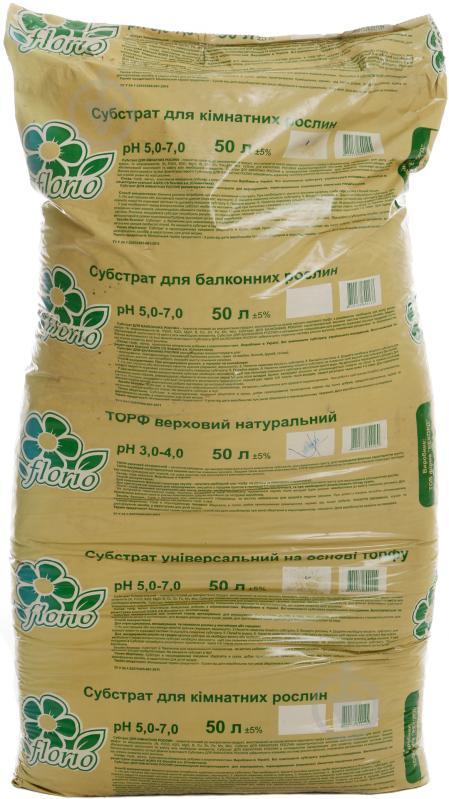 Субстрат Florio для комнатных растений 50 л