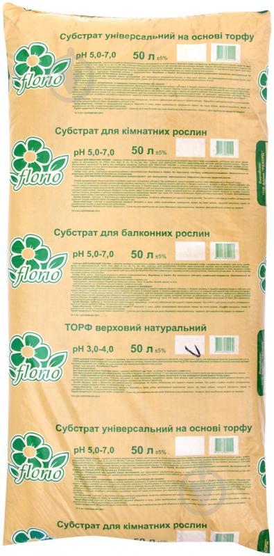 Торф верховой Florio натуральный 50 л