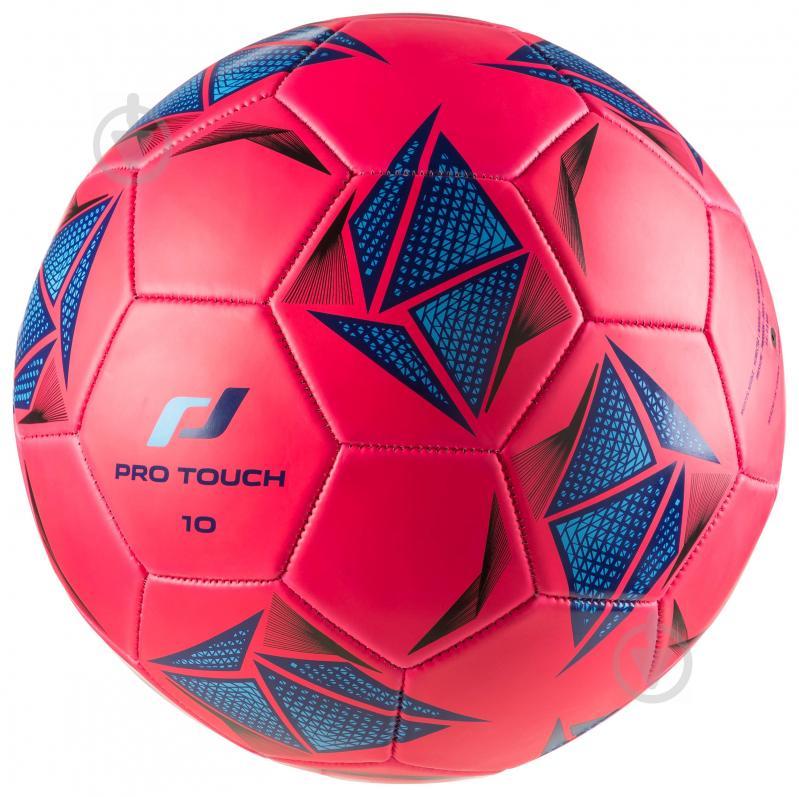 3030da17 ᐉ Футбольные мячи в Киеве купить • 2️⃣7️⃣UA Украина • Интернет-магазин  Эпицентр 27.ua