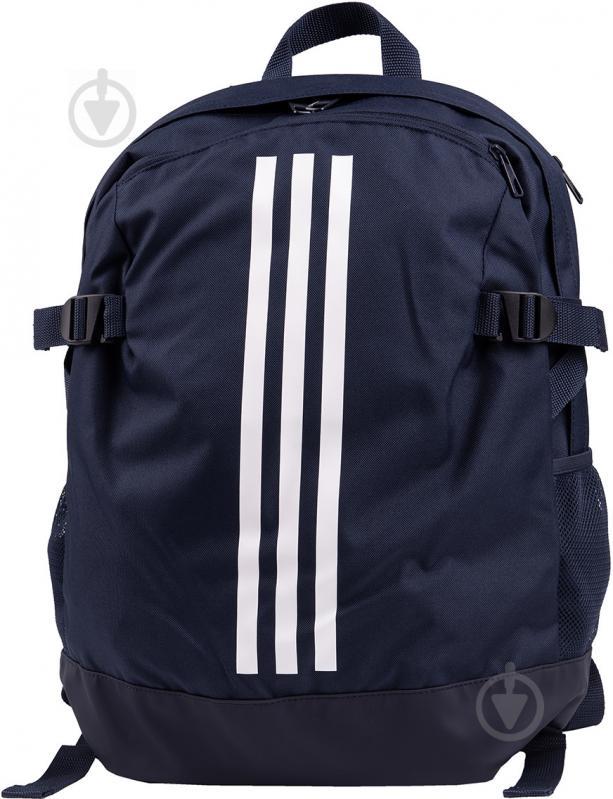 Рюкзак Adidas Power синий DM7680 - фото 1
