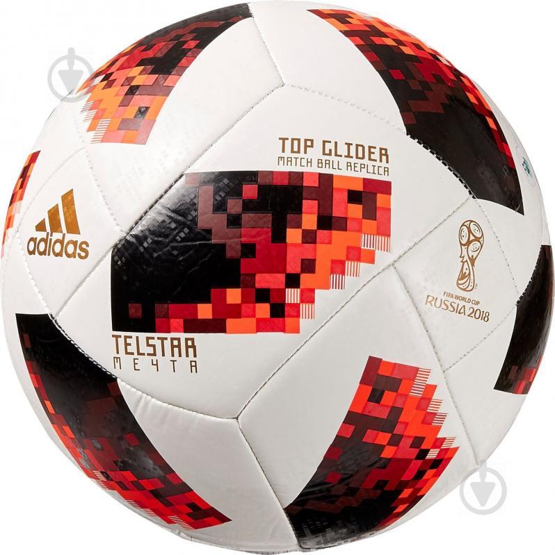 Футбольний м'яч Adidas CW4684 W Cup KO TGlID р. 5 CW4684 - фото 1