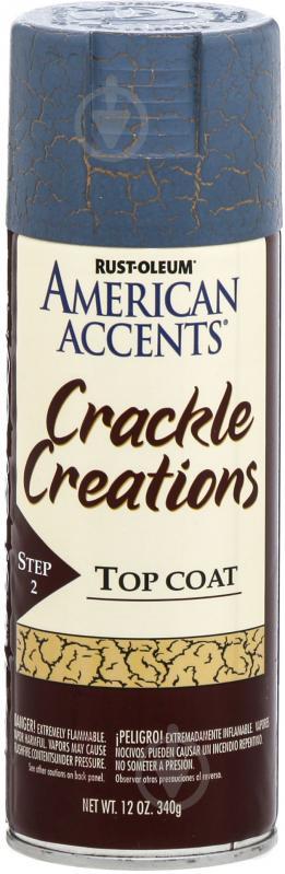 Фарба аерозольна Crackle creations Rust Oleum синій 340 г - фото 1