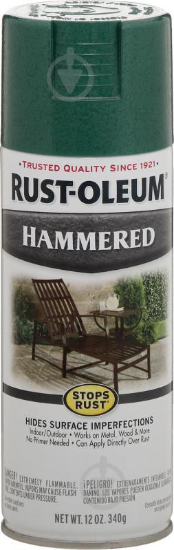 Фарба аерозольна антикорозійна Hammered Rust Oleum темно-зелений 340 г - фото 1