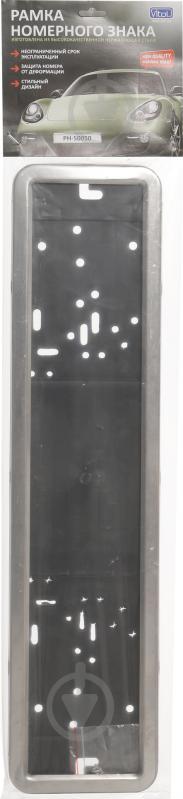 Рамка под номерной знак металлическая - фото 2