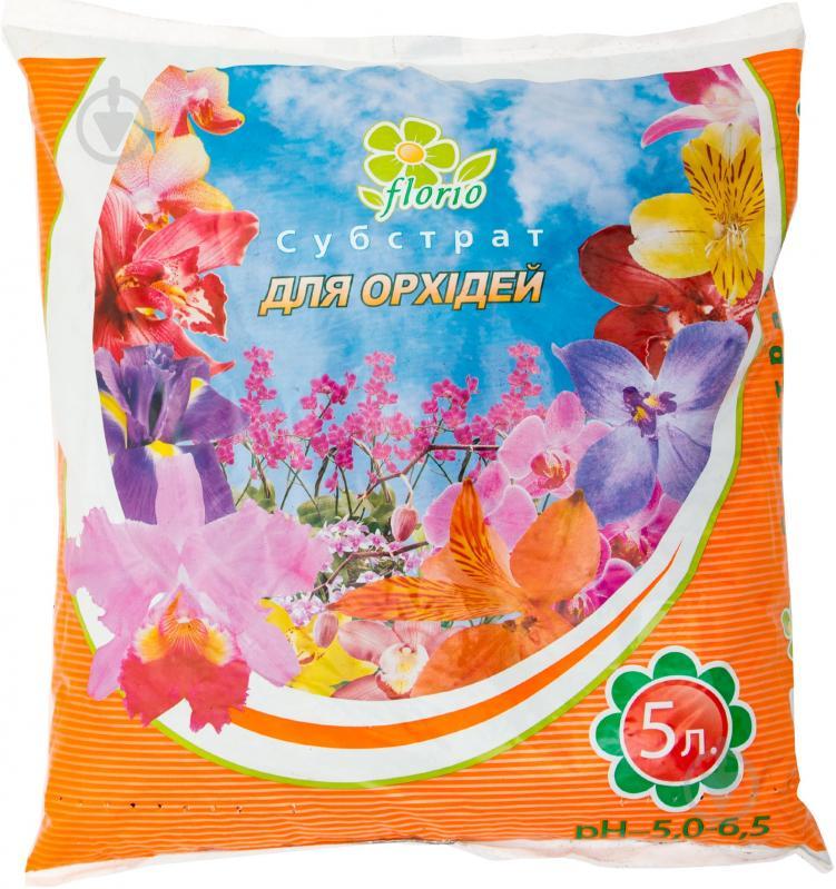 Субстрат Florio для орхідей 5 л