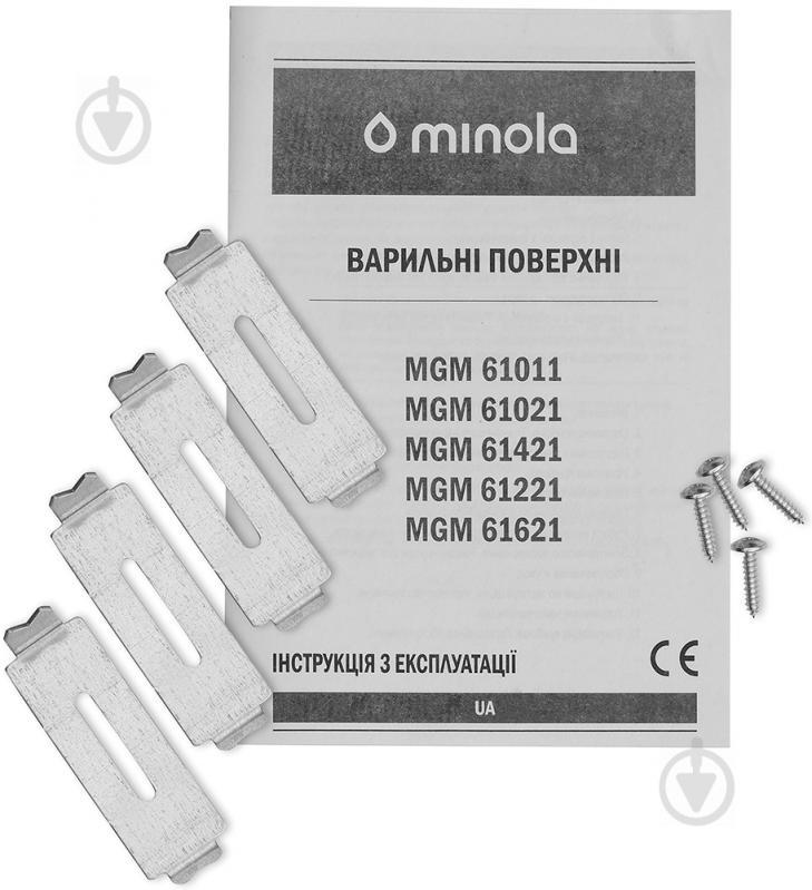 Варильна поверхня Minola MGM 61421 BL - фото 8