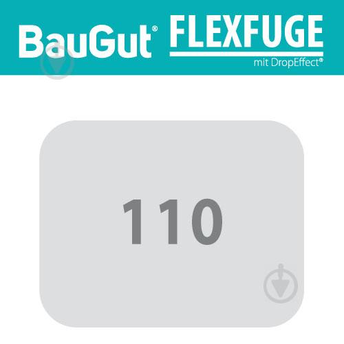 Фуга BauGut flexfuge 110 2 кг манхэттен - фото 2