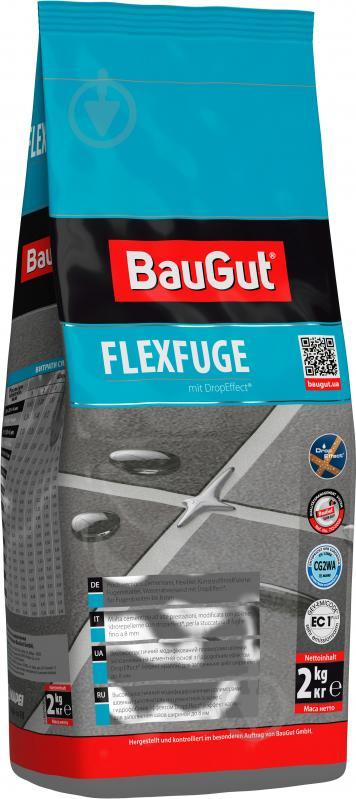 Фуга BauGut flexfuge 113 2 кг темно-серый - фото 1