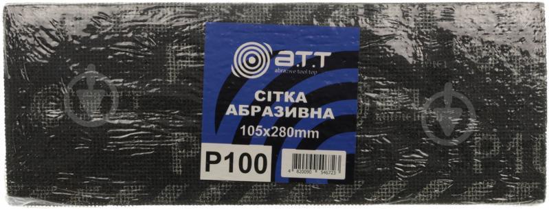 Сетка абразивная A.T.T. з.100 5 шт. 6066004 - фото 2