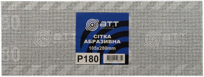 Сітка абразивна A.T.T. з.180 5 шт. 6066007 - фото 1