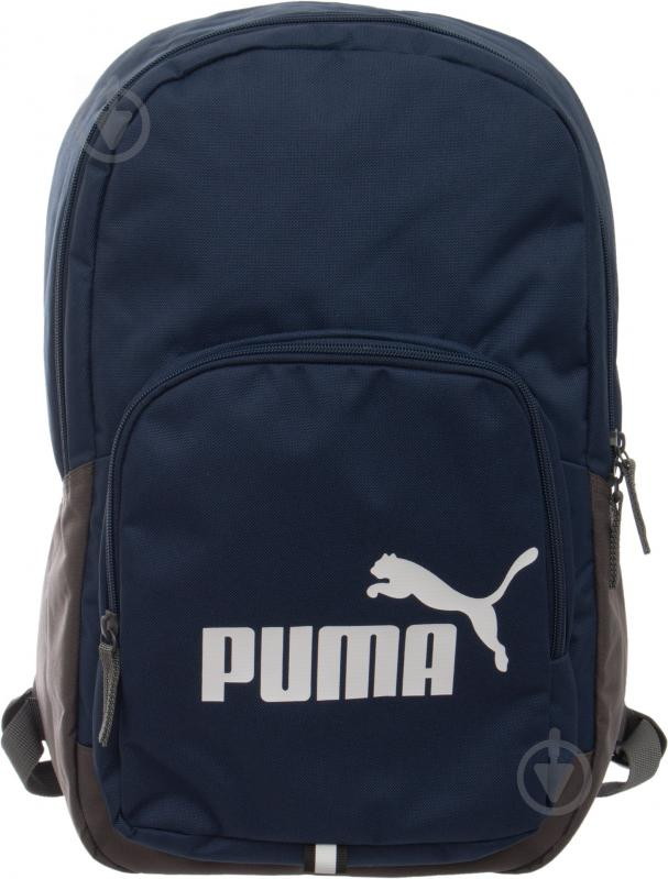 Рюкзак Puma Phase Backpack 20 л синий 7358902 - фото 1