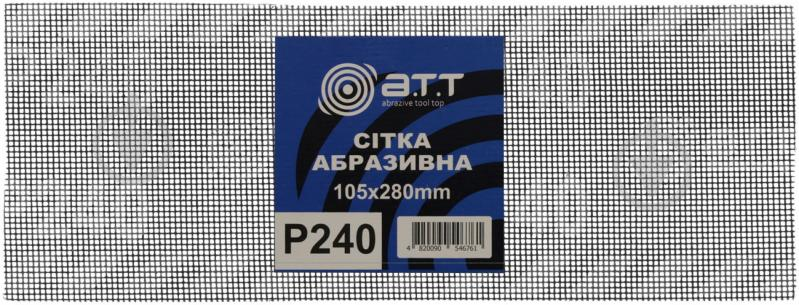 Сетка абразивная A.T.T. з.240 5 шт. 6066008 - фото 1