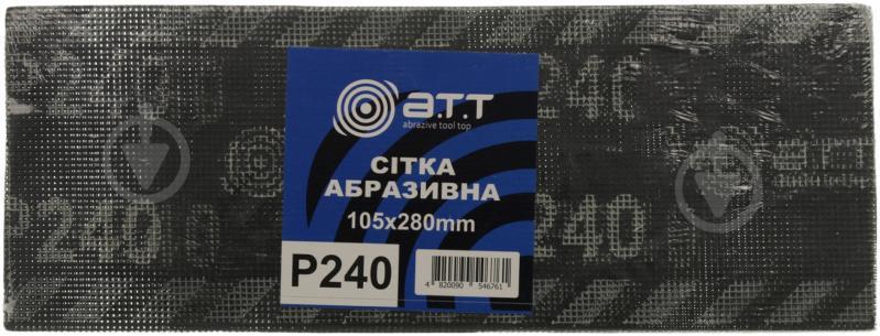 Сетка абразивная A.T.T. з.240 5 шт. 6066008 - фото 2