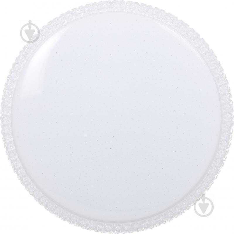 Светильник светодиодный Accento lighting ALTD-TRY-SS36-VENUS 36 Вт белый 4000 К - фото 2