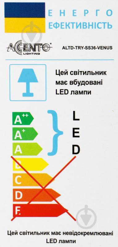Светильник светодиодный Accento lighting ALTD-TRY-SS36-VENUS 36 Вт белый 4000 К - фото 4