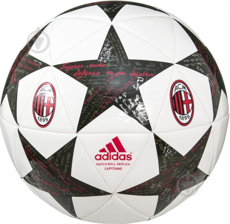 Футбольный мяч Adidas UEFA Champions League Milan Finale 16 Capitano р. 5 AP0394 - фото 1