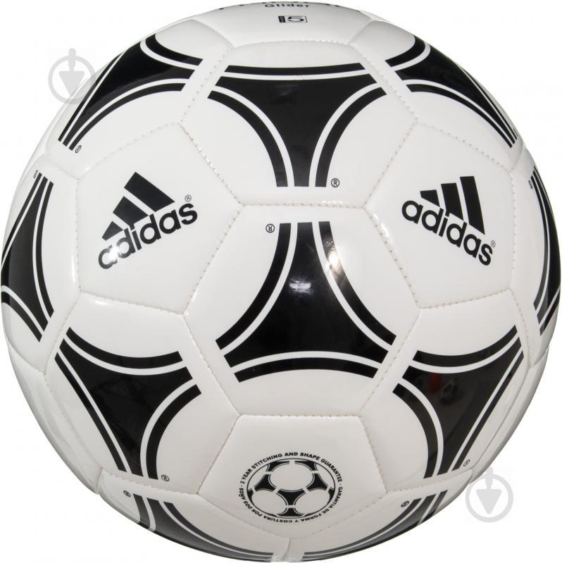Футбольный мяч Adidas TANGO GLIDER р. 5 S12241 - фото 1