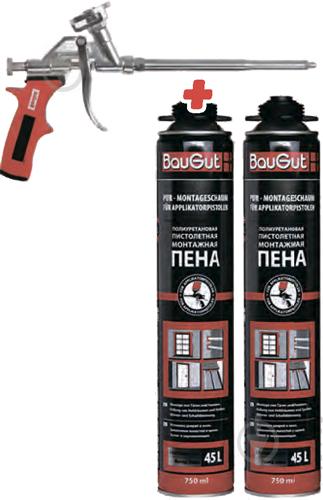Пена монтажная BauGut PRO 2x750 мл + пистолет - фото 1