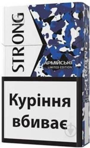 Армейские сигареты купить продажа сигарет крупный опт
