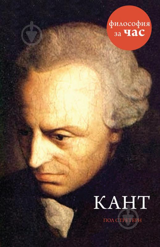 an analysis of the influential role of david hume in the awakening of immanuel kant John locke and immanuel kant: comparative analysis of approach of immanuel kant  an important role in the realism/idealism debate.