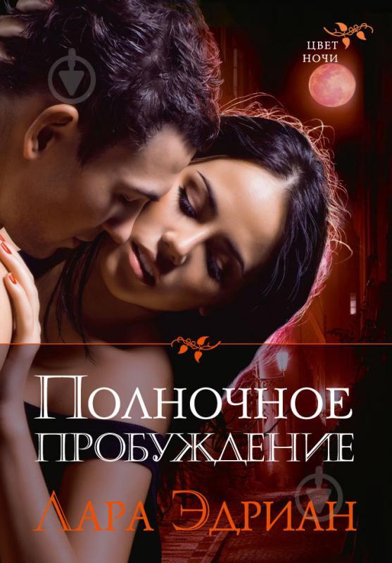 Эротическая Сцена С Салли Хокинс В Машине – Всё Или Ничего (2002)