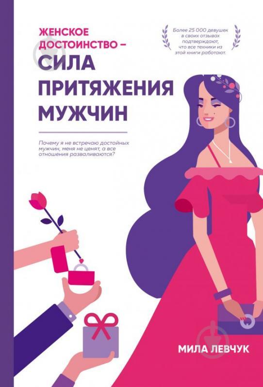 Анна Старшенбаум В Белье – Детям До 16... (2010)