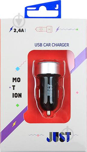 Зарядное устройство в автомобиль JUST Simple Dual USB Car Charger (2.1A/2USB, 10W) Black (CCHRGR-SMP22-BLCK) - фото 2