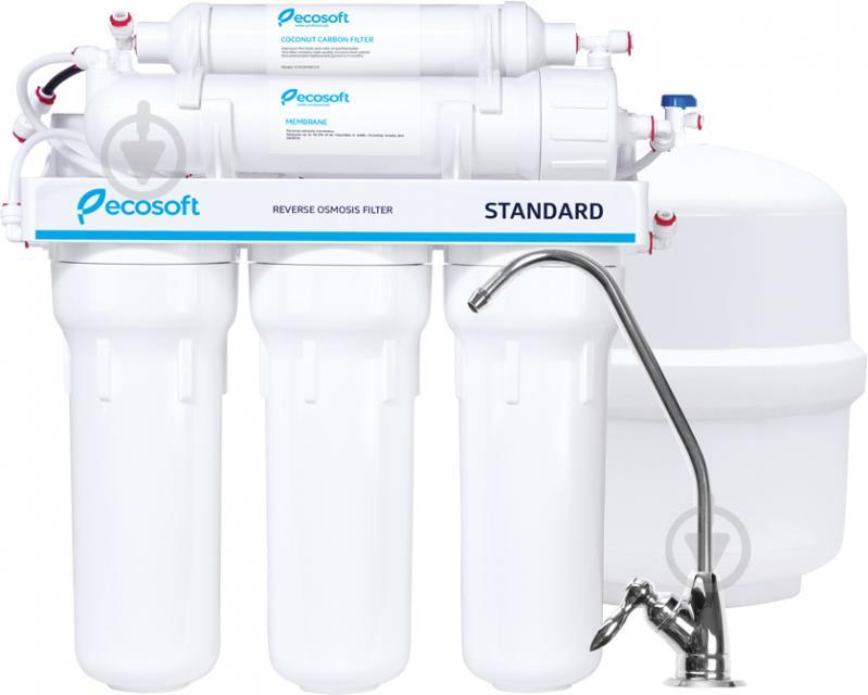 Система обратного осмоса Ecosoft 5-50 Standart - фото 1