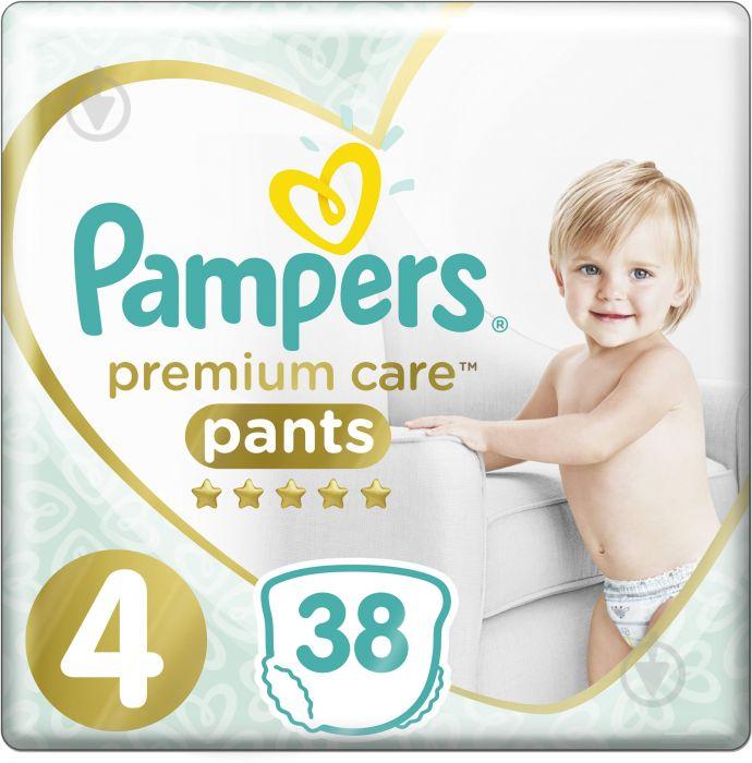 Підгузки-трусики Pampers Premium Care Pants Maxi 4 (9-15 кг) 38 шт. - фото 1