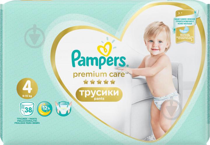 Підгузки-трусики Pampers Premium Care Pants Maxi 4 (9-15 кг) 38 шт. - фото 2