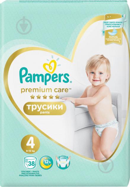 Підгузки-трусики Pampers Premium Care Pants Maxi 4 (9-15 кг) 38 шт. - фото 3