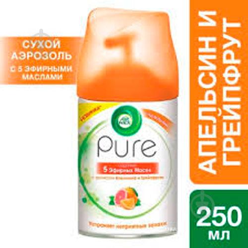 Змінний балон для автоматичного освіжувача повітря Air Wick Pure з ароматом Апельсина та грейпфрута 250 мл - фото 1