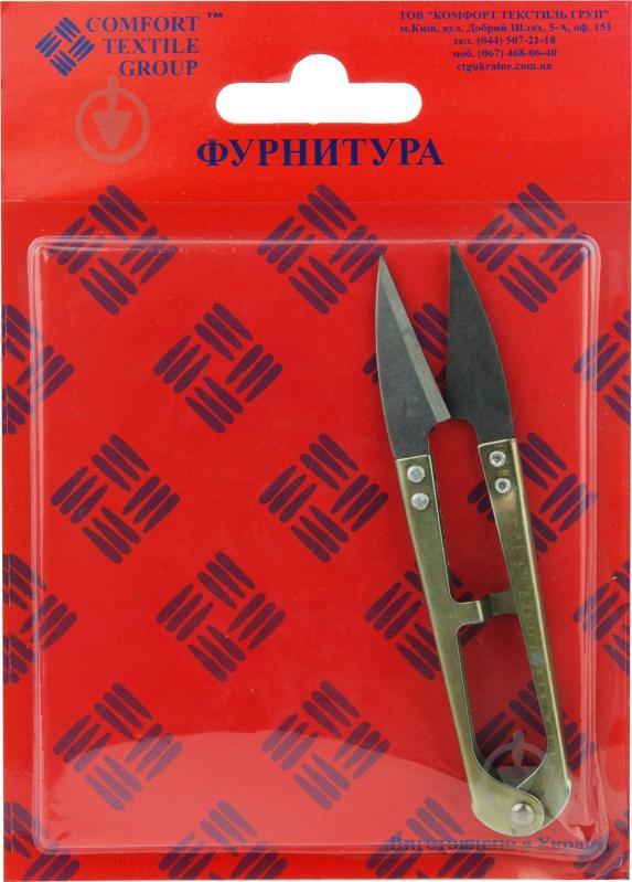 ᐉ Ножиці для обрізання ниток • Краща ціна в Києві 804a159da8c51