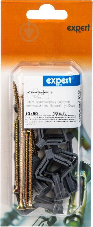 Дюбель для гипсокартона бабочка 10x50 мм 10 шт Expert Fix - фото 3