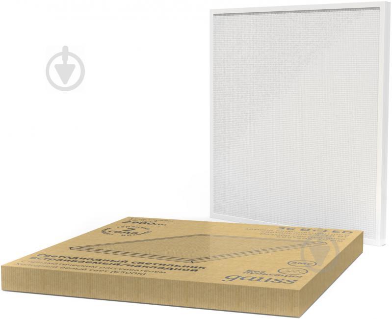 Світильник світлодіодний вбудовуваний Gauss 595*595*19мм 2900lm 6500K 36 Вт IP20 білий