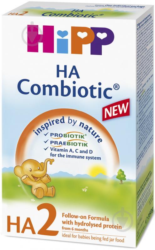 Сухая молочная смесь Hipp гипоаллергенная HA Combiotic 2 350 г 9062300133575 - фото 1