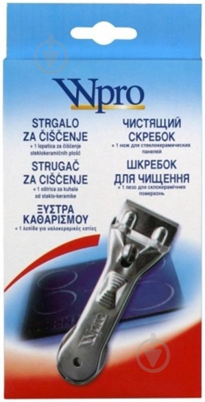Продажа Аксессуаров к встр. технике