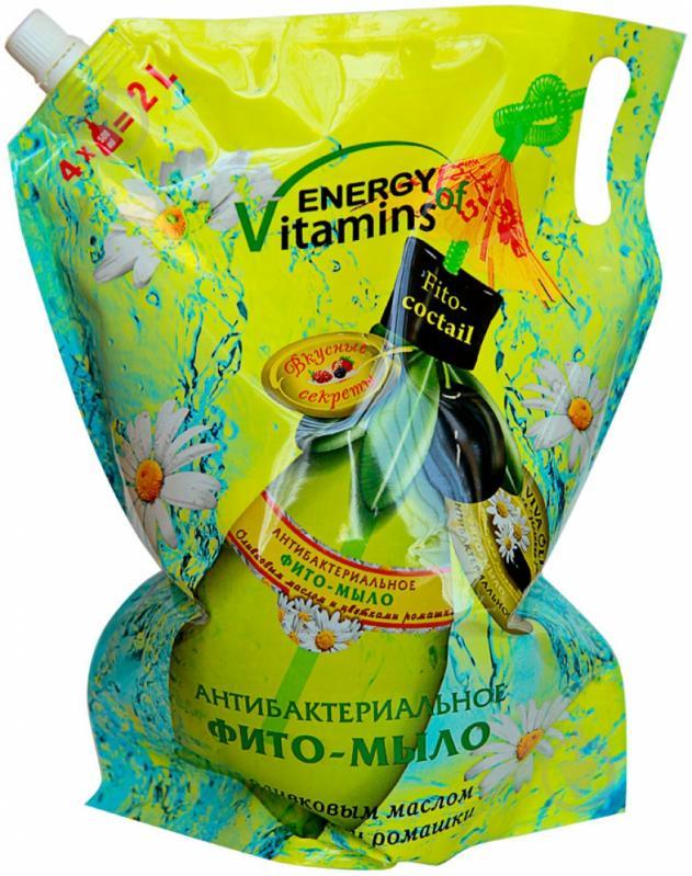 Антибактериальное мыло Energy of Vitamins 2000 мл - фото 1