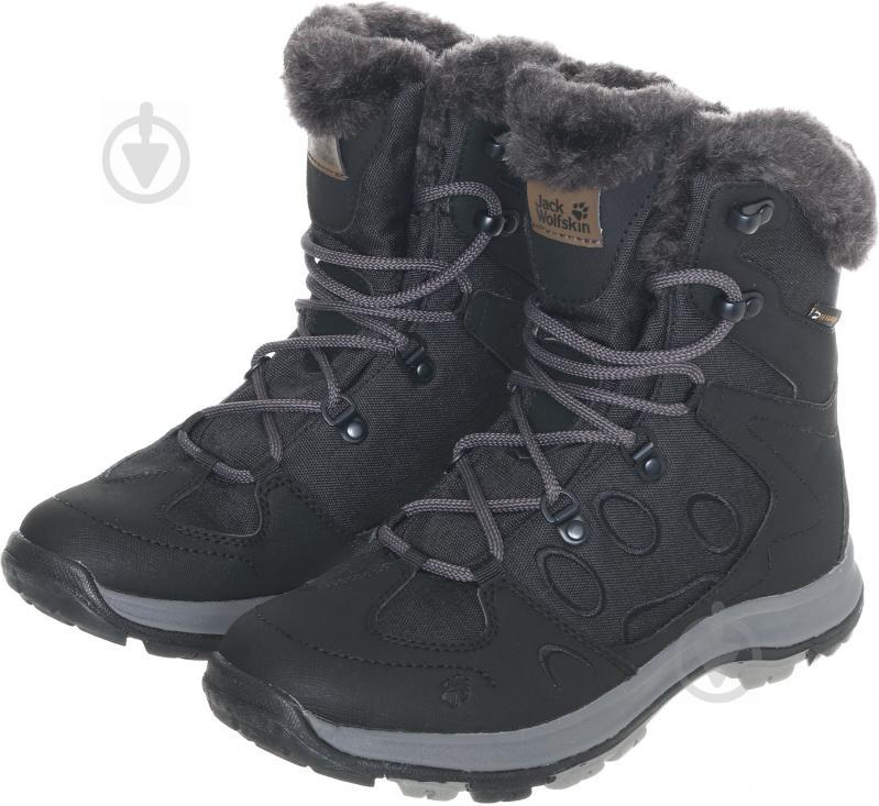 65adb922744c6a ᐉ Черевики Jack Wolfskin Thunder Bay Texapore Mid W 4020531-6350 р ...
