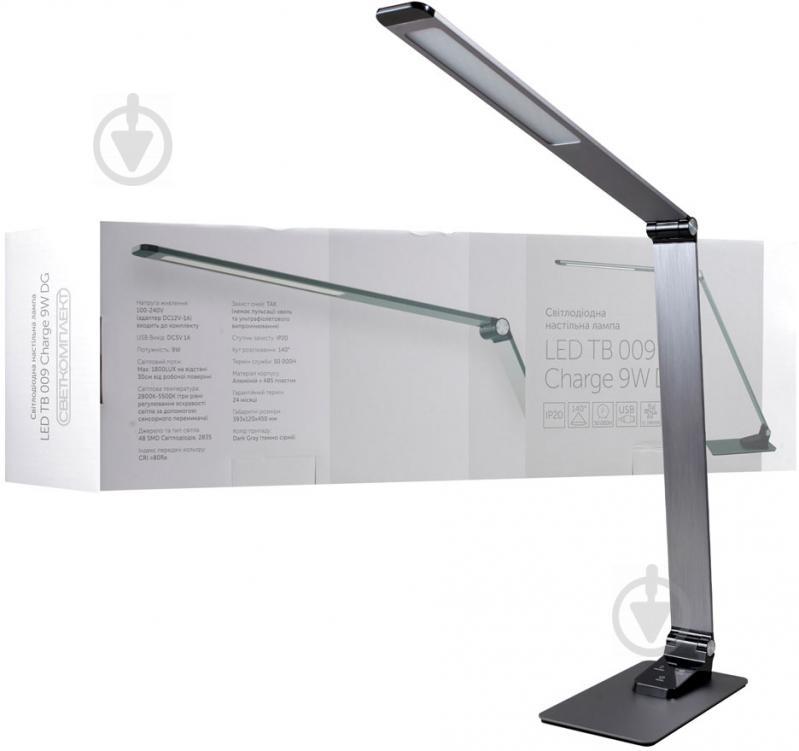 Настільна лампа офісна Светкомплект LED TB 009 Charge 9 Вт сірий - фото 9