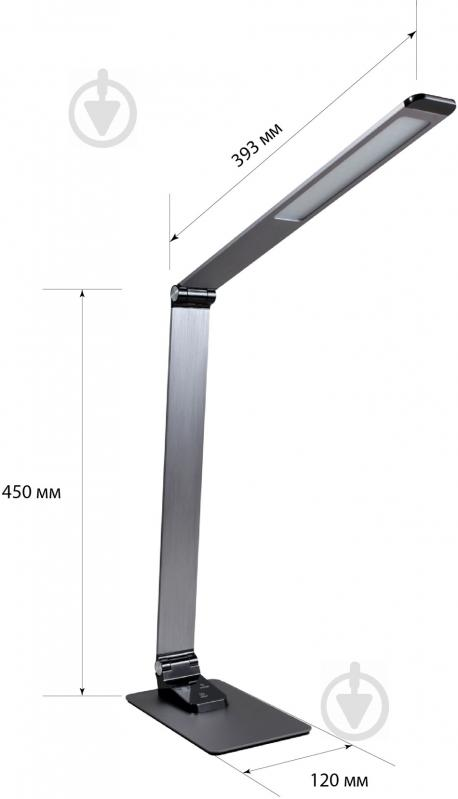 Настільна лампа офісна Светкомплект LED TB 009 Charge 9 Вт сірий - фото 10