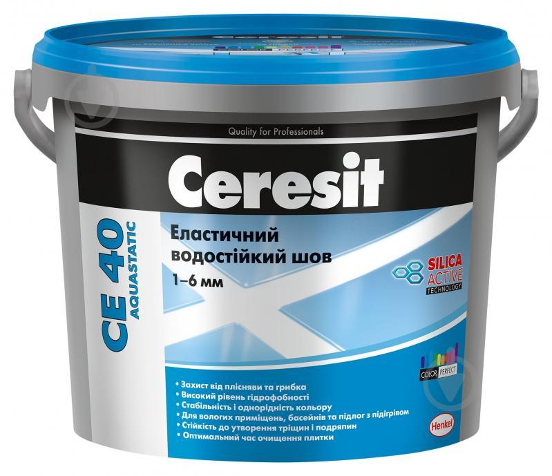 Фуга Ceresit СЕ 40 aquastatic 46 5 кг карамель